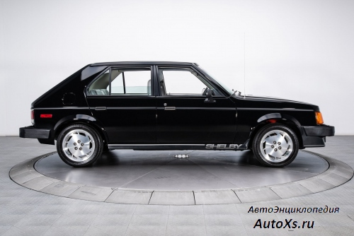 Dodge Shelby OMNI GLH-S Turbo (1986) сбоку