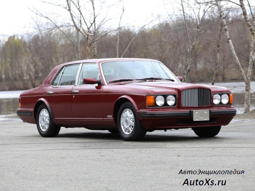 Bentley Brooklands (1992 - 1998)