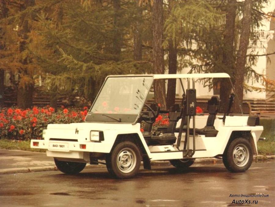 Советские электромобили ВАЗ