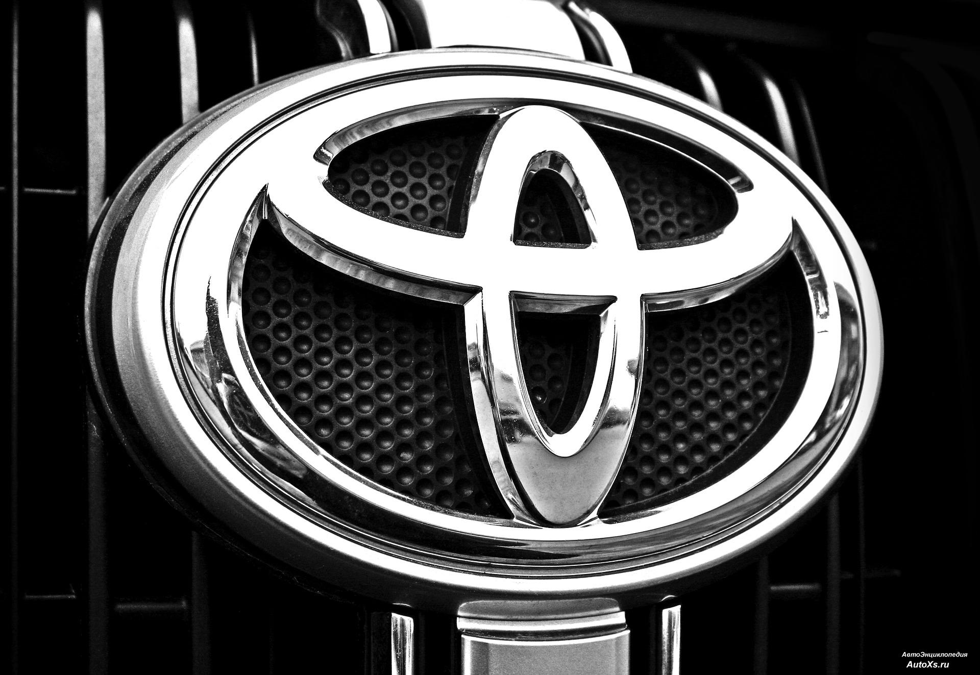 Названа причина серьёзного сокращения выпуска автомобилей Toyota